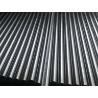 DIN2391 Carbon Steel Seamless Alloy Steel Pipe IATF16949 Certification Manufactures