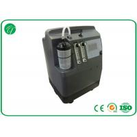 Black / White Home Medical Equipments , Portable Oxygen Concentrator Medicare Manufactures