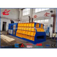 Container Scrap Metal Shear Automatic Cutting High Capacity WANSHIDA Manufactures