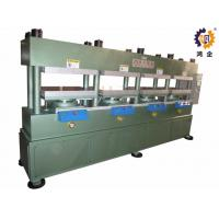 100T Human Ergonomics Hydraulic Press Machine With Four Work Stations Manufactures