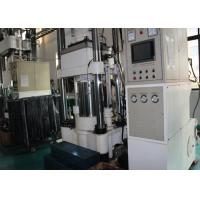 Buy cheap Steam Heating Injection Tyre Moulding Machine , Low Maintenance Tire Manufacturing Equipment from wholesalers
