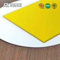 Iridescent Hard Coated Acrylic Sheet 7mm Thick 1.2g/M3 Density , High Light Transmittance Manufactures