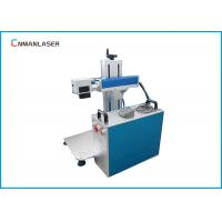 Buy cheap Split Type 30w 50w Watches Laser Marking Machine On Metal 110*110mm from wholesalers