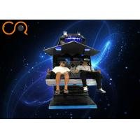 Games Zone Virtual Reality Flying Simulator 2 / 4 Seats VR Flying Machine Manufactures