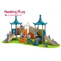 Commercial Plastic Funny Style Indoor Playground Equipment Children Toys Manufactures