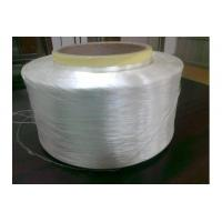 Filament yarn, DTY Manufactures