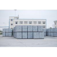 China Automatic Lightweight Autoclaved Aerated Concrete Brick AAC Blocks on sale