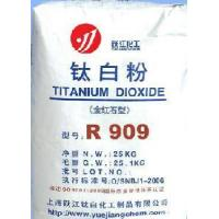 Buy cheap Titanium Dioxide Rutile (R909) from wholesalers