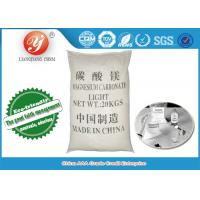 CAS No. 546-93-0 Transparent Light Magnesiumcarbonate Powder For Rubber Products Manufactures