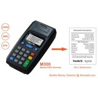 China Movotek GSM Vending Machine with Voucher Printer (GPRS & SMS & USSD POS Printer) on sale