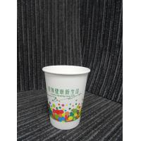 Double / Single Wall Disposable Paper Cups Customized Biodegradable Ripple Manufactures