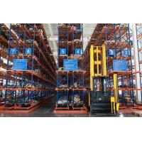 Hot sale low cost Nanjing Narrow aisle pallet racking Manufactures