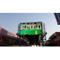 P8 1R1G1B DIP246 SMD Outdoor LED Displays / Led Advertising Billboard Manufactures