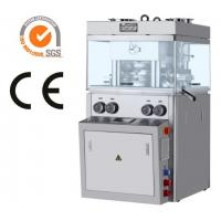 Buy cheap 41 Stations Automatic Tablet Press Machine For Catalyzer Catalytic Agent Activator from wholesalers