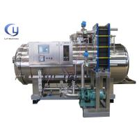Full Automatic Food Sterilizer Machine SUS304 Stainless Steel 0.35 Mpa Manufactures