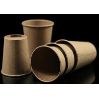 Natural Compostable Logo Printing Thick Takeaway Coffee Cups Environment Friendly Manufactures