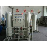Automatic Hydrogen Gas Plant with Purifying Device Manufactures