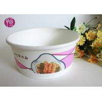 12 Oucne Single Wall Hot Paper Soup Containers BRC FDA Certificated Manufactures