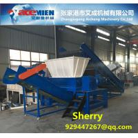 Waste Rubber Tyre Recycle Machine  Used Tire Recycling Plant  CE Waste Tire Shredder tire crusher machine Manufactures