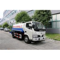 Large Volume Tank Special Purpose Vehicle With 48V Battery Voltage W-3 Manufactures