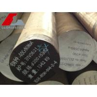 H11 1.2343 hot work steel Manufactures