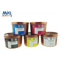 Customized Color UV Dry Offset Printing Inks Fine And Smooth Without Misting Manufactures