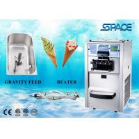 Full Stainless Steel Commercial Ice Cream Making Machine 2+1 Mixed Flavors Manufactures