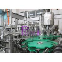 High Speed Juice Filling Machine Aseptic Beverage Water Bottling Equipment 4.2Kw Manufactures