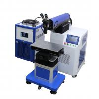 400w Automatic Laser Welding Machine Option CCD Monitor 1064mm Wavelength Manufactures