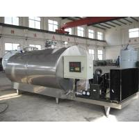 China 3 TPH Fresh Raw Milk Cooling Tank Dairy Processing Equipment SUS304 on sale