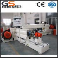 Buy cheap high output capacity easy operation OEM two stage plastic extruder for PVC from wholesalers