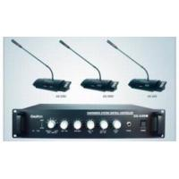 conference system GS-330 Manufactures