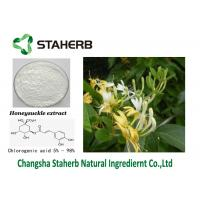 Quality CAS 327-97-9 Chlorogenic acid extract Honeysuchle flower extract Reduce heat for sale