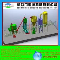 Quality Paper industry Fast Dry Modified Corn/Maize Starch Production Line for sale