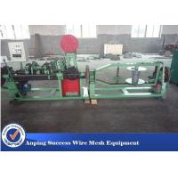 Quality 40kg/H Fence Panel Machine , Wire Mesh Equipment For Military Field / Prisons for sale