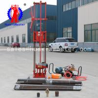 China hot sell QZ-2DS three phase electric light sampling drilling rig/portable geological exploration drill equipment on sale