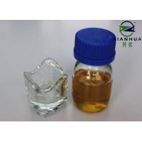Industrial Textile Enzymes , Fabric Desizing Enzyme Amylase Clear Yellow Liquid Manufactures