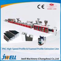 China PVC/PP/PE/PC/ABS plastic small profile extrusion line on sale