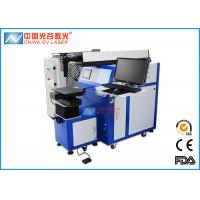 China YAG Tyre Mould Laser Welding Machine for Repairing Auto Parts Mold on sale