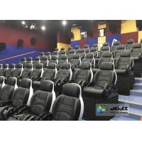 Motion Ride 5D Cinema Simulator System For 50 People , 1 Year Warranty Manufactures