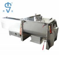 Stainless steel 2000L Ribbon Mixer Machine For Flour Manufactures
