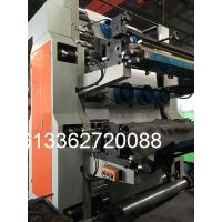 Six Color Plastic Bag Printing Machine , Professional Flexographic Printing Machine Manufactures