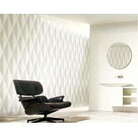 Special pattern glass mosaic wall tile customized design Manufactures