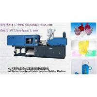 Buy cheap Plastic injection molding machinery from wholesalers