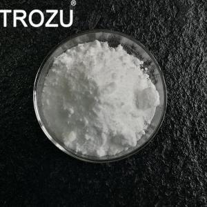 China CAS 218768-84-4 Halogen Free Flame Retardant / melamine polyphosphate flame retardant  MPP on sale