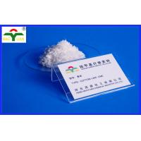 Low chloride Chemical LV-CMC carboxy methyl cellulose For Detergent powder or liquid Manufactures