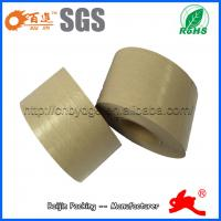China packing tape reinforced kraft paper tape manufacturer in Dongguan on sale