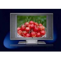 China 15inch TFT LCD TV on sale