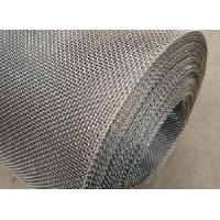 Galvansied Square Iron Wire Mesh Manufactures