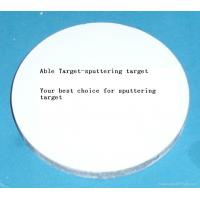rare earth sputtering targets for plasma thin film coatings Manufactures